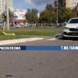 В Минске на переходе Skoda сбила ребенка на самокате